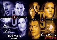 Xファイル・シーズン8&9の「ドゲット捜査官」が超カッコイイ!