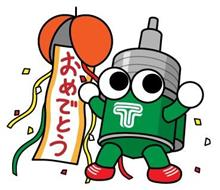 フィット(GE8/GP1)用 EnduraPro PLUSモニターキャンペーン当選者が決まりました!