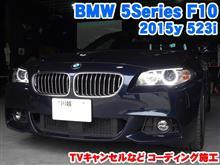 埼玉県よりご来店!BMW 5シリーズ(F10) TVキャンセルなどコーディング施工