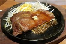 研修も明日まで、今日は肉(29日)の日(* >ω<)