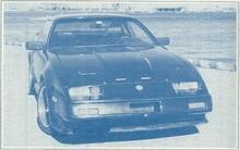 Z31にVG30DETTをエンジンスワップ! CARBOY1998年10月号プライベートチューニングレポートより