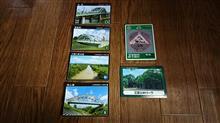 ◆カード6枚GET◆