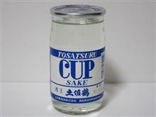 カップ酒1617個目 土佐鶴ツルカップ青 土佐鶴酒造【高知県】