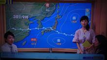 明日は、北海道以外では雨の降りやすい天気に・・・