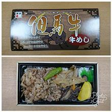 姫路駅の但馬牛牛めし弁当