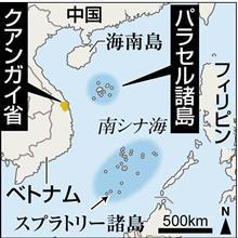 中国、越漁船攻撃~妨害活動再活発化