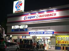 [BPレガシィ&CBR250Four] ワイパーゴム交換、オートバックス記念品、グローブ購入、男の料理など