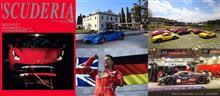 Le Mans 24のフォトギャラその2 【雑誌Scuderia誌にレポート掲載】