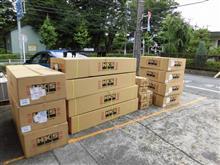 土日の作業の空き状況 + HKS商品来ました