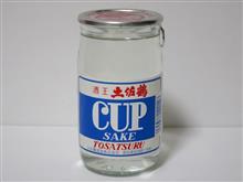 カップ酒1618個目 土佐鶴ツルカップ赤 土佐鶴酒造【高知県】