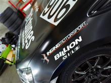 2017 GR 86/BRZ Race Rd.4 in  岡山 金曜日!