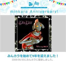 祝9年!! +。:.゚ヽ(*´∀)ノ゚.:。+゚