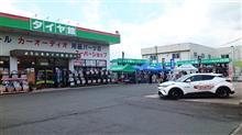 7/1~2 タイヤ館山口「CUSCO車高調体感フェア」開催しました。