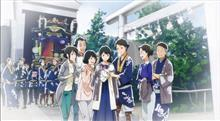 夏季アニメ視聴リストと春季アニメ振り返り