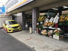 J'SRACING 横浜店オープンです!
