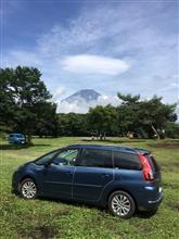 富士山のふもと