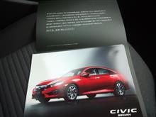New Civic ティザーカタログ入手♪