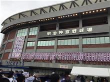 乃木坂46 真夏の全国ツアー2017 神宮球場 2日目