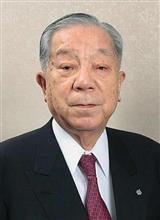 船井哲良さん(90)死去...