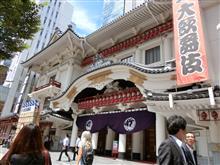 歌舞伎産業