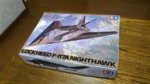 ロッキード F-117A ナイトホークだよ♪