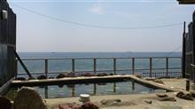 南知多海が見える天然温泉