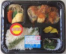 日信 茄子豆腐ボローニャ風弁当 370円