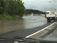 九州北部豪雨①