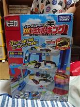 【トミカ】子供のおもちゃ