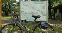 多摩川CRをサイクリング