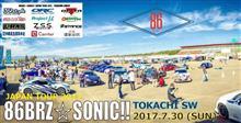 86BRZ☆SONIC!! 十勝スピードウェイ エントリー予約開始!!