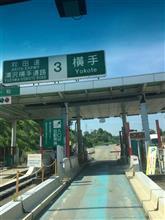 秋田県も蒸し暑い💦