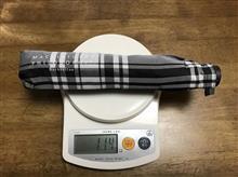 超軽量の折り畳み傘