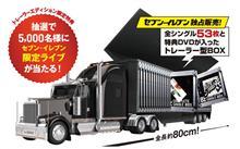 B'z✖セブンイレブン コンプリート シングルBOX~♪