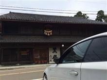 福井 石川