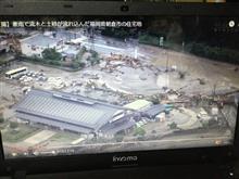 九州北部豪雨③