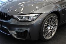 """"""" LCI ///M3 in BMW Tokyo Bay. """""""