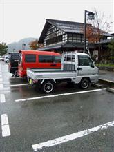 浪漫道通信2017(35)「ナゴヤンディアス」