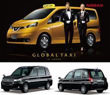 憂鬱 タクシー未来予想図