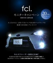 fcl.MONITOR CAMPAIGN.