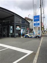 今日、明日は ネッツトヨタ兵庫高砂店で