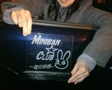 MINIBAN☆CLUB 定例報告!byブラック×2(▼o▼)y-゜゜゜