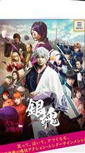 昨日はパールホワイトXさんと軽井沢まで行った後、映画を見て来ました。