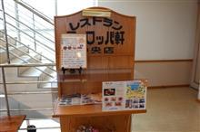 夏だからスタミナアップ!カツ丼ツーリング(*^Q^)