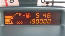 19万キロ到達の巻。