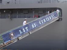 輸送艦「くにさき」の艦艇一般公開④