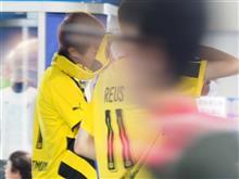 Wellcom Borussia Dortmund !!