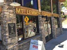 Mount Lemmon(その2)
