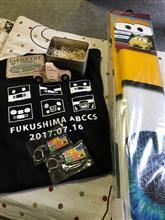 福島ABCC+Sミーティング2017に行って来ました(°▽°)