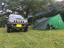 涼は捨てた! 近場でキャンプ(前泊付き)